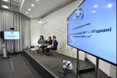 Перспективи інтеграції ВПО у об'єднані територіальні громади: думка експертів