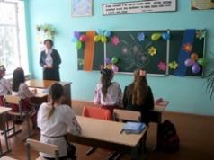 Шкільні дошки для сільської школи на Волині
