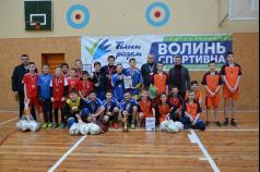 Луцькі школярі змагалися за Кубок Фонду Ігоря Палиці «Тільки разом»