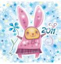 Вітаємо Вас із Новим роком та Різдвом Христовим!