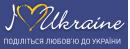 Співробітники «Київстар» назвали ТОП-10 мальовничих місць країни в проекті «Поділіться любов'ю до України»