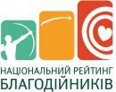 57 із 14000 благодійних організацій представили фінансову звітність