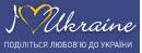 Проект «Київстар» iloveukraine.com.ua за два місяці зібрав 80 тис. фото та об'єднав 400 тис. користувачів