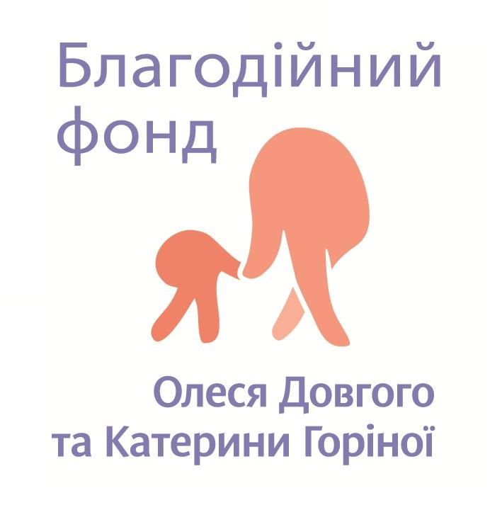 """БО """"Благодійний фонд """"Можемо Разом"""""""
