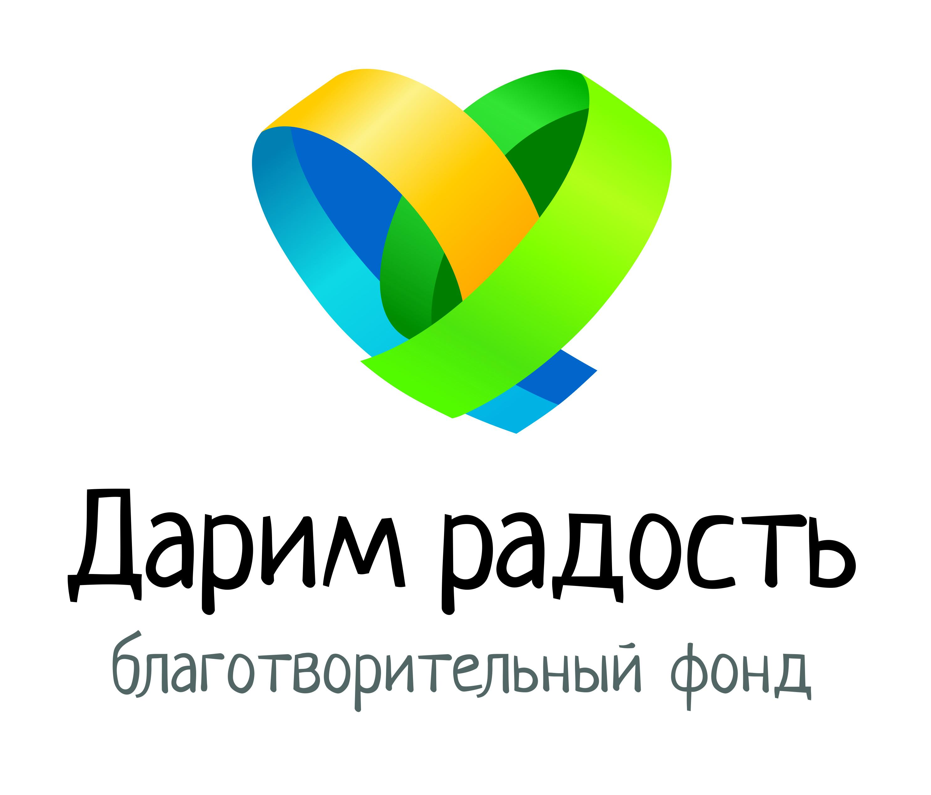 БО «БФ «Даруємо радість»