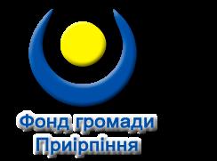 """БФ """"Фонд громади Приірпіння"""""""