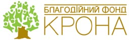 «Всеукраїнський благодійний фонд «Крона»