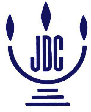 Міжнародна громадська організація Центр «Джойнт» (Представництво Американського єврейського об'єднаного розподільчого комітету «Джойнт» у Центральній та Західній Україні)