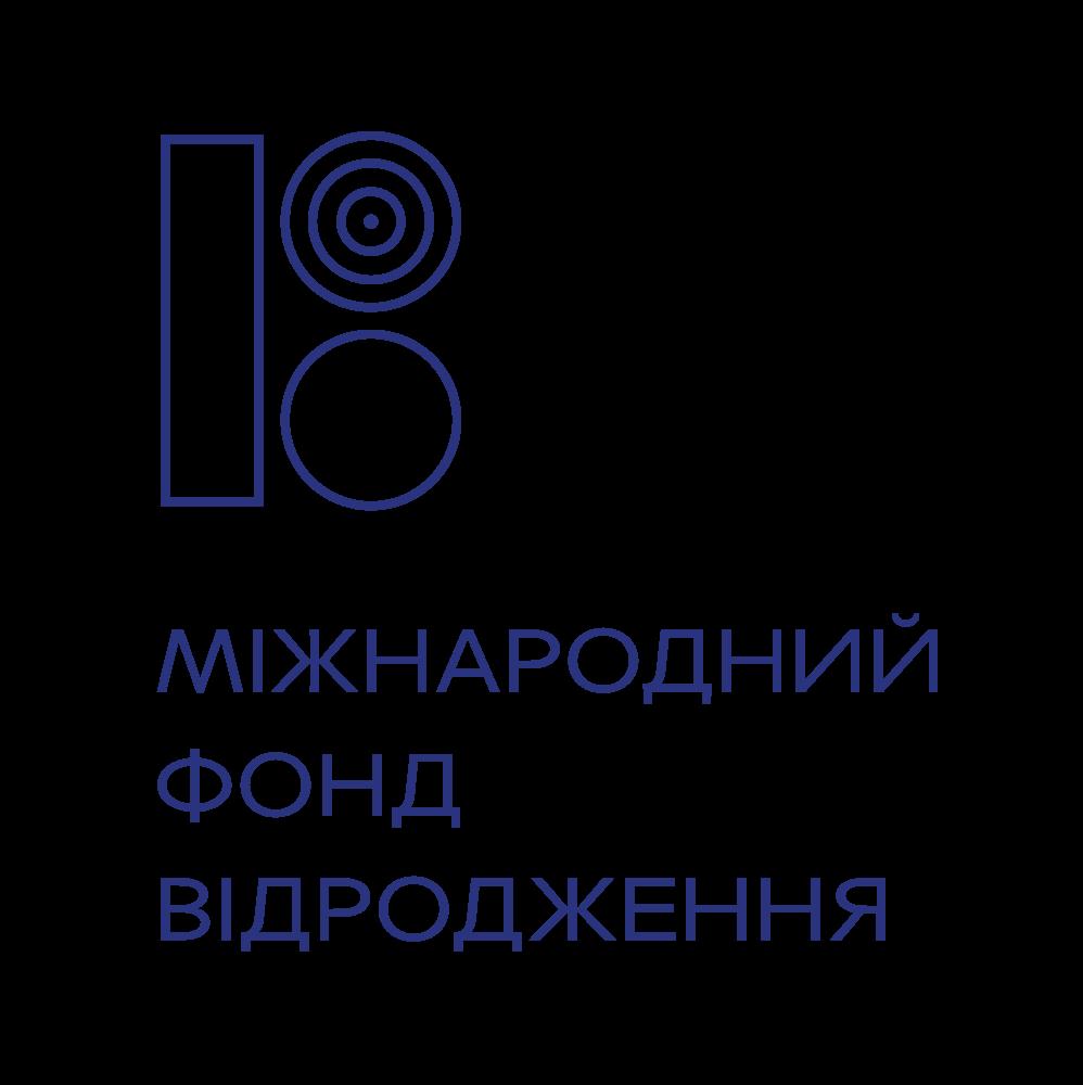 """Міжнародний фонд """"Відродження"""""""