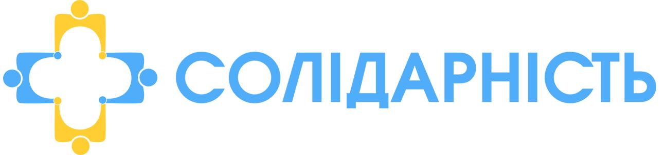 Логотип політична партія ЄС