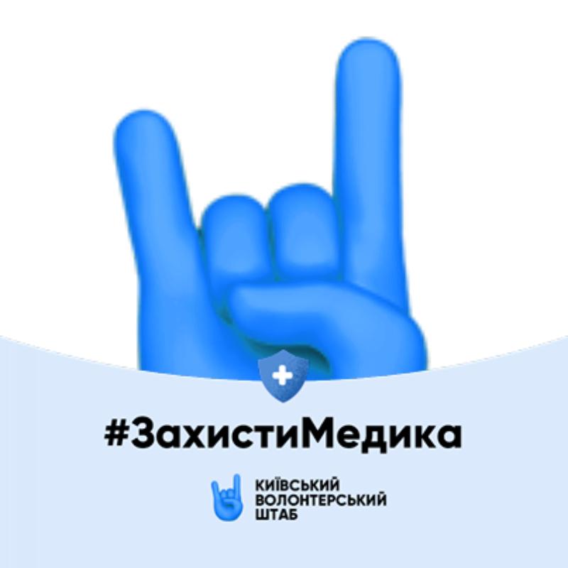 Логотип Київський волонтерський штаб, УББ