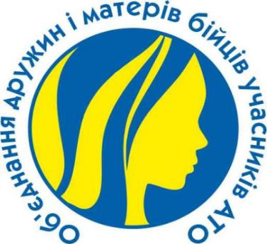 Логотип Наталка Музика