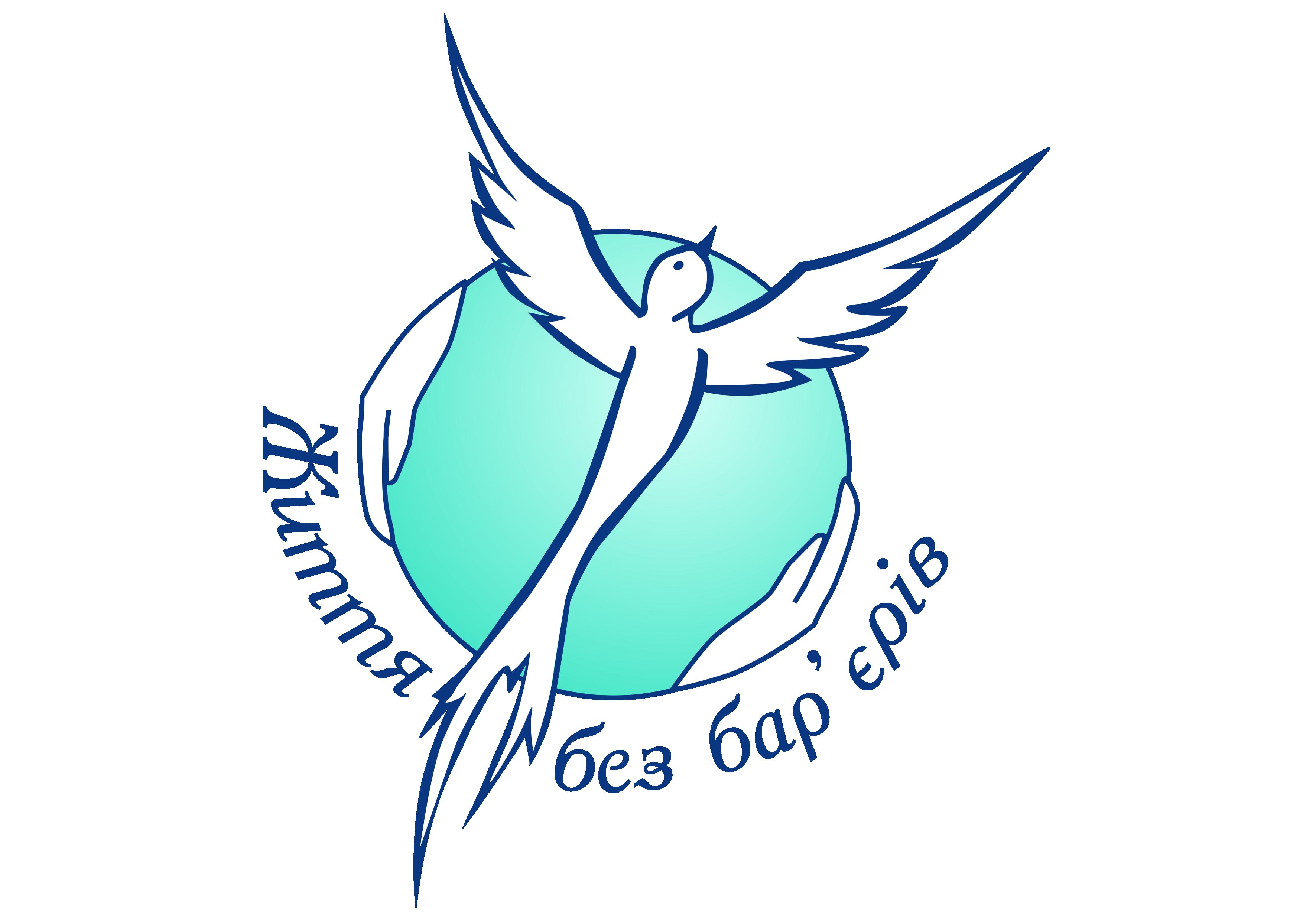 Логотип Ініціативна група